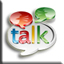 Click here to add the Geekman to your GoogleTalk contacts!